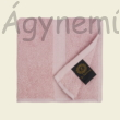 matt-rozsaszin-luxus-pamut-torolkozo-70x140cm-02