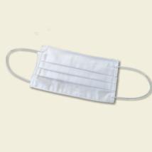 2 Rétegű textil szájmaszk 1 db