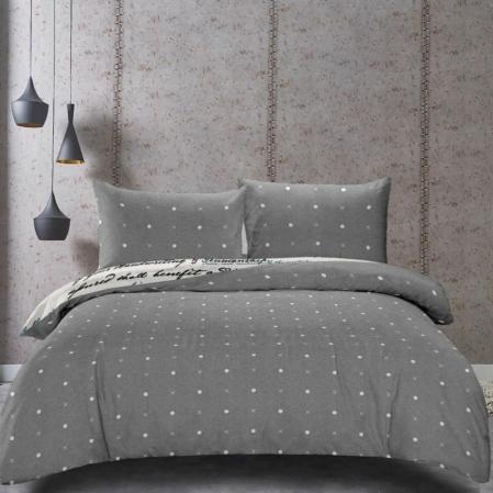 Szürke pöttyös pamutszatén ágyneműhuzat